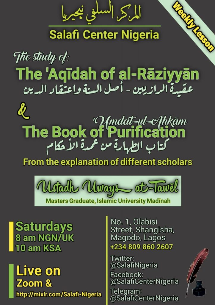Aqidah of Raziyyan & Book of Purification Classes