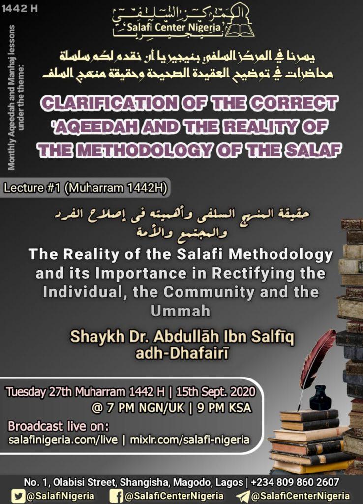 Manhaj Lecture 1 - Sh. 'Abdullah adh-Dhafairi