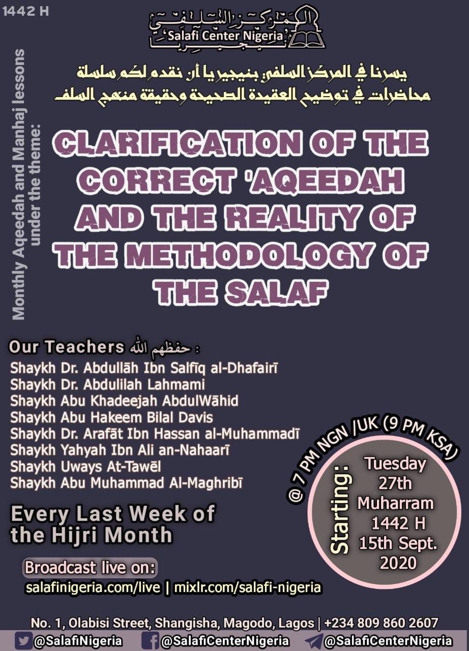 Monthly Aqeedah & Manhaj Lectures