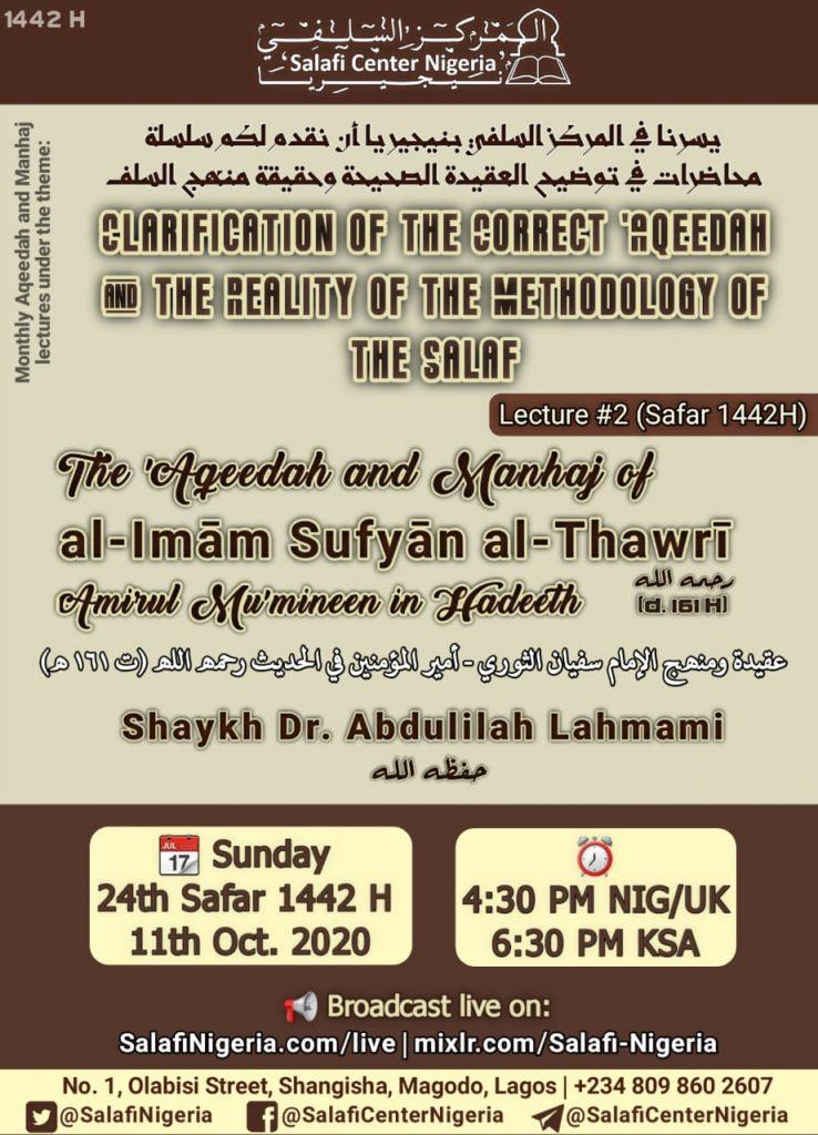 Manhaj Lecture 2 - Sh Abdulilah Lahmami