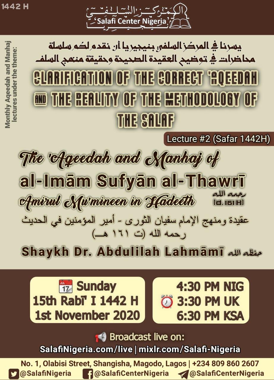 Manhaj Lectures 2 - Sh 'Abdulilaah Lahmami