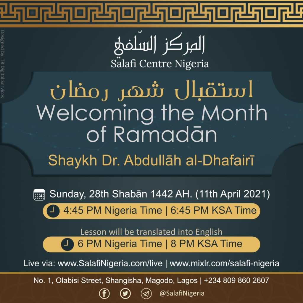 Welcoming the Month of Ramadan
